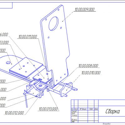 Goniophotometer assembly drawings