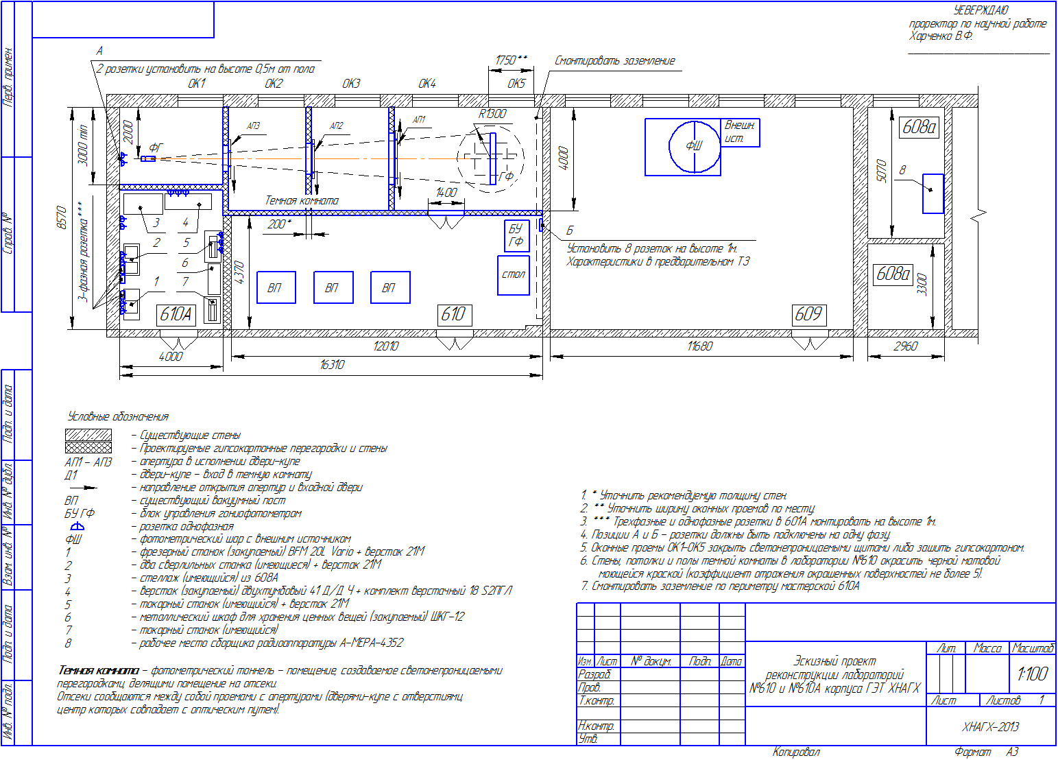 Floor plan with dark room