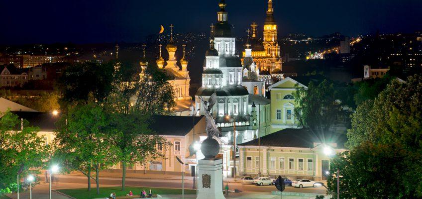Памятник «Летящая Украина». By Paul Itkin